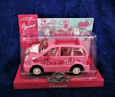 Chevron Cars Special Edition Harmonee 2010 Breast Cancer Awareness Car