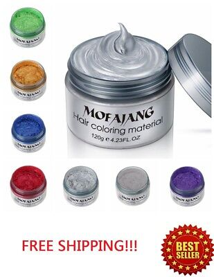 Hair Color Wax Unisex DIY Dye Cream Temporary Modeling 7 Colors mofajang