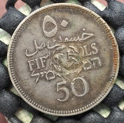 1927 Palestine 50 Mils KM# 6 - ideal space filler!