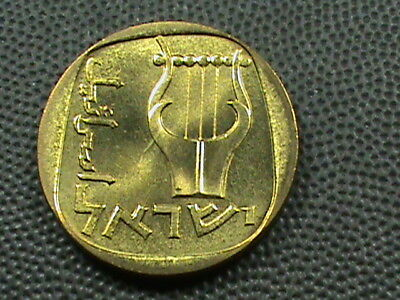 ISRAEL  25 Agorot  1965  MINT SET UNCIRCULATED  $ 2.99  maximum  shipping in USA
