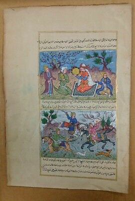 Antique Persian Hand Painted On The Paper Miniature Arabic Hand Written