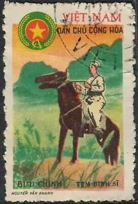 Vietnam (North) 1961 Undenominated Military Frank VFU - Spacefiller