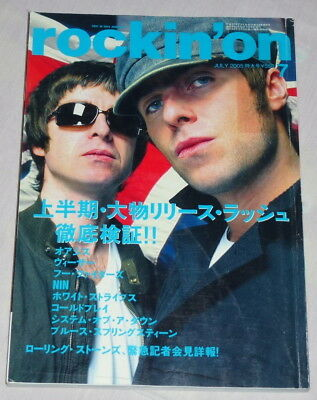 rockin'on Japan magazine book 7/2005 ! OASIS FOO STONES FIGHTERS COLDPLAY WEEZER