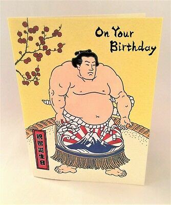 Japanese Sumo wrestling Pop-Up Birthday Card  Free shipping