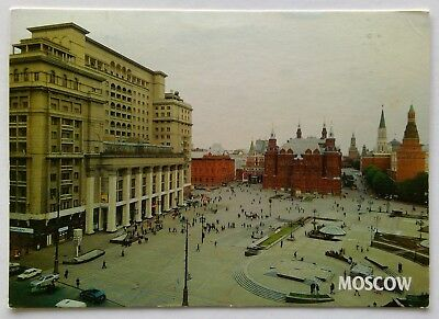 Moscow 2002 Postcard (P299)