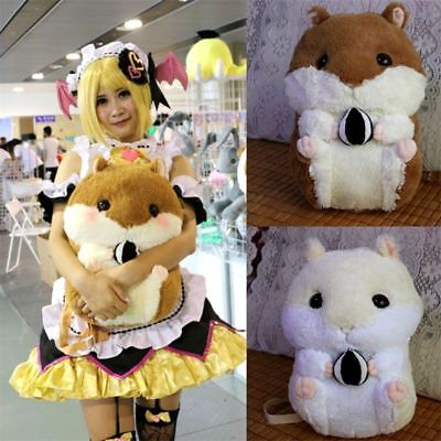 Lolita Cute Hamster Doll Bag Women Toy Birthday Gift Accessory Cosplay Backpack