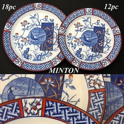 "RARE 30pc Antique MINTON ""Faisan"" Imari 10"" & 8.5"" Plate Set, 1891 Date Marks"