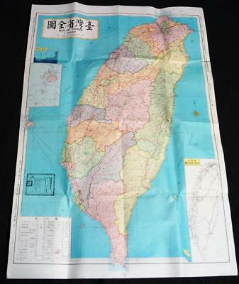 Taiwan Highway Road Map Souvnier Travel Guide Vintage