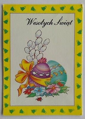 Wesolych Swiat Merry Christmas 1998 Postcard (P302)