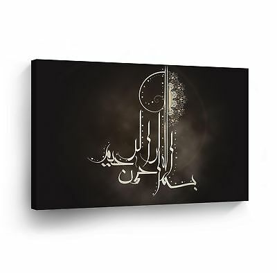 Islamic Wall Art Modern Arabic Canvas Print Home Decor Arabic Calligraphy