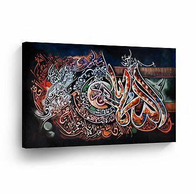Islamic Wall Art Colorful Abstract Canvas Print Home Decor Arabic Calligraphy