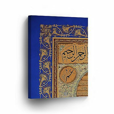Islamic Wall Home Decor Art Detailed Tazhib Arabic Calligraphy Canvas Print