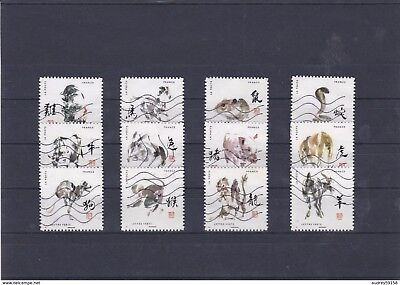France 2017 Signes Astrologiques Chinois Serie Complete De 12 Timbres Obliteres