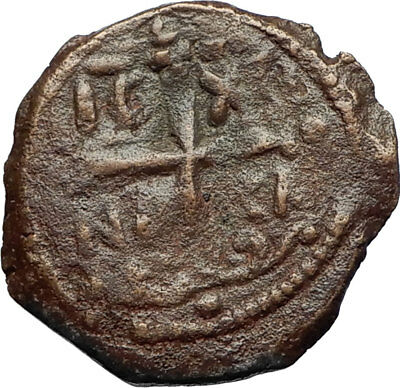 CRUSADERS of Antioch Tancred Ancient 1101AD Byzantine Time Coin CROSS i69681