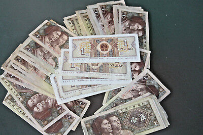 China - Collection Of Approx 60 Old Bank Notes