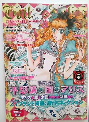 Gothic & Lolita Bible Vol. 33 Kawaii Fashion Harajuku Japan Schnittmuster