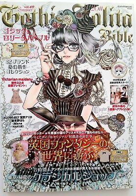 Gothic & Lolita Bible Vol. 40 Kawaii Fashion Harajuku Japan Schnittmuster