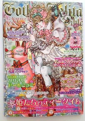 Gothic & Lolita Bible Vol. 46 Kawaii Fashion Harajuku Japan Schnittmuster