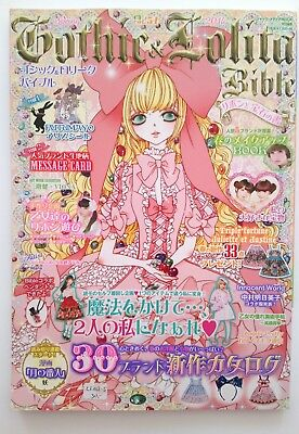 Gothic & Lolita Bible Vol. 51 Kawaii Fashion Harajuku Japan Schnittmuster