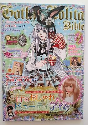 Gothic & Lolita Bible Vol. 47 Kawaii Fashion Harajuku Japan Schnittmuster