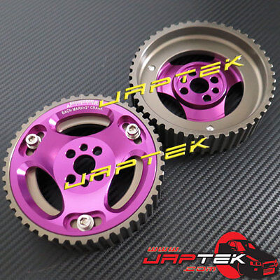 Adjustable Cam Gear Pulley for Nissan Skyline R32 R33 R34 RB20 RB25 RB26 GTS GTR
