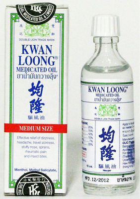 KWAN LOONG MEDICATED OIL RELIEF DIZZINESS SPRAINS RHEUMATIC PAIN 15ml FREE SHIP