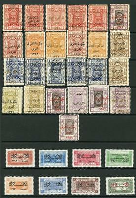 Transjordan 1923-24 Selection mostly MM - see desc