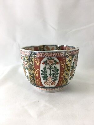 Early Antique Qing Chinese Imari Style Porcelain Tea Cup Bowl Polychrome