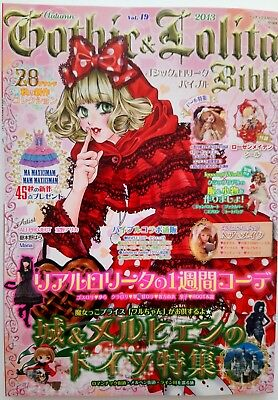 Gothic & Lolita Bible Vol. 49 Kawaii Fashion Harajuku Japan Schnittmuster