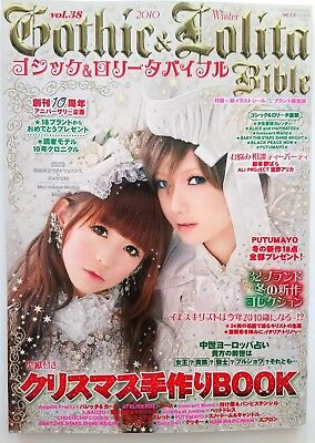 Gothic & Lolita Bible Vol. 38 Kawaii Fashion Harajuku Japan Schnittmuster