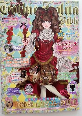 Gothic & Lolita Bible Vol. 45 Kawaii Fashion Harajuku Japan Schnittmuster