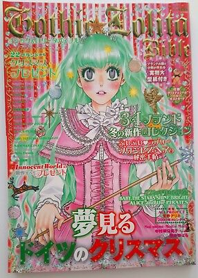 Gothic & Lolita Bible Vol. 31 Kawaii Fashion Harajuku Japan Schnittmuster