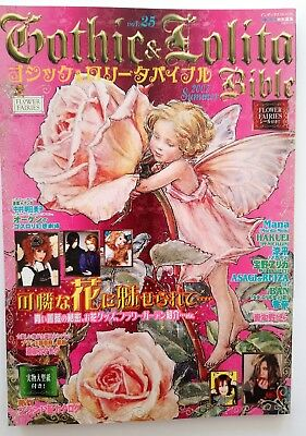 Gothic & Lolita Bible Vol. 25 Kawaii Fashion Harajuku Japan Schnittmuster