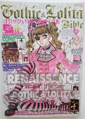 Gothic & Lolita Bible Vol. 27 Kawaii Fashion Harajuku Japan Schnittmuster