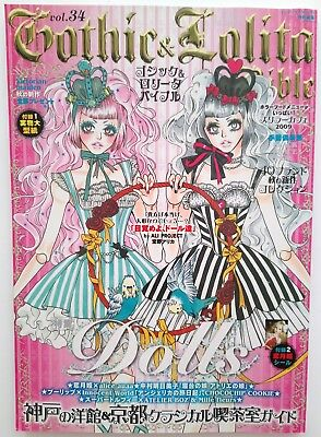 Gothic & Lolita Bible Vol. 34 Kawaii Fashion Harajuku Japan Schnittmuster