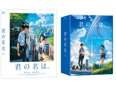 Your Name (2018, Blu-ray) Full Slip Standard / Lenticular Deluxe Limited Edition