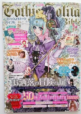 Gothic & Lolita Bible Vol. 50 Kawaii Fashion Harajuku Japan Schnittmuster