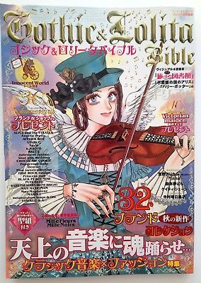 Gothic & Lolita Bible Vol. 30 Kawaii Fashion Harajuku Japan Schnittmuster