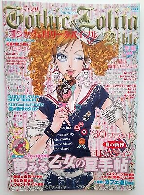 Gothic & Lolita Bible Vol. 29 Kawaii Fashion Harajuku Japan Schnittmuster
