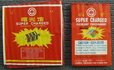 Firecracker Labels (Two) Red Lantern Super Charged - Labels Only