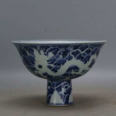 Nice Chinese Antique Blue and White Carved Porcelain Bowl with Mark