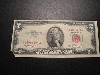 (1) $2.00 Series 1953 United States *Star* Note XF Circulated Condition
