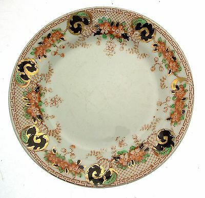 William Hudson Sutherland Art China 1027 6.25 Inch Plate