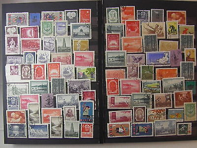 CHINA Lenin Army  Beijing Peace Dove Meteo Toys etc...88 Old Stamps SEE PHOTO