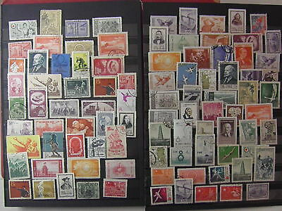 CHINA Lenin Sport Army Beijing Peace Dove Industry etc...93 Old Stamps SEE PHOTO