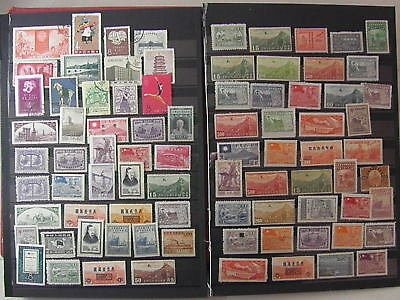 CHINA Air mail Tang  Peace Dove Army Industry  etc...83 Old Stamps SEE PHOTO