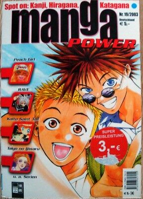 Manga Power 19  Nr. 19 / 2003