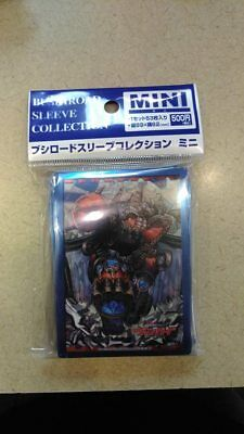 BushiRoad Card Sleeves 62x89mm Cardfight Vanguard guardian of truth, lox pack