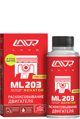 LAVR ML203 CLEANER PISTON RINGS FROM CARBON ANTICARBON 190ml