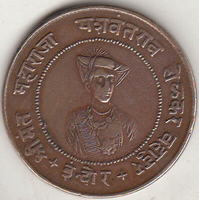 Indore State King Yeswant Rao Holker Photoed 1/2 Anna 1934 Copper Coin Ex.rare
